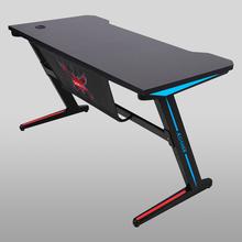专业电竞桌家用电脑台式桌游戏比赛用网咖酒店电脑桌椅套装定制