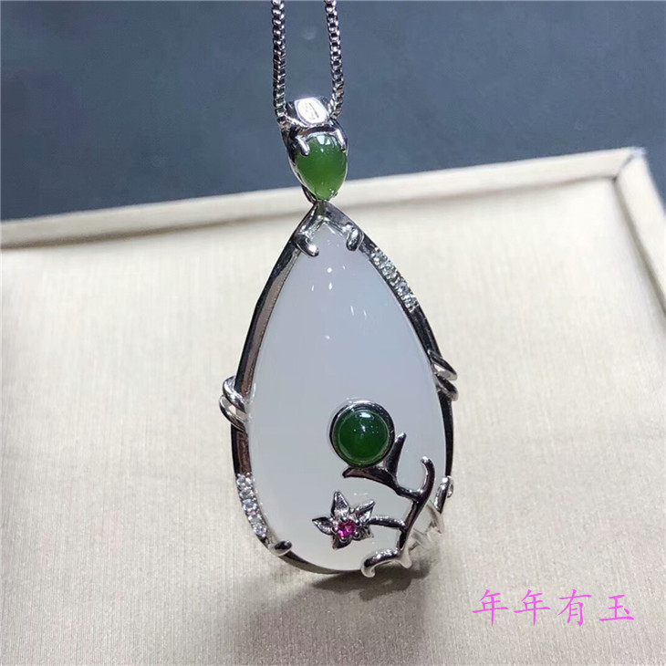 925 pure silver inlaid Hetian white jade with Jasper Water Drop Pendant