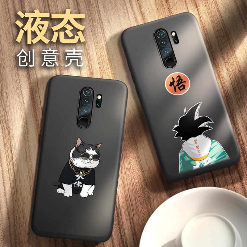 11月28日最新优惠红米note8pro液态硅胶男小米手机壳
