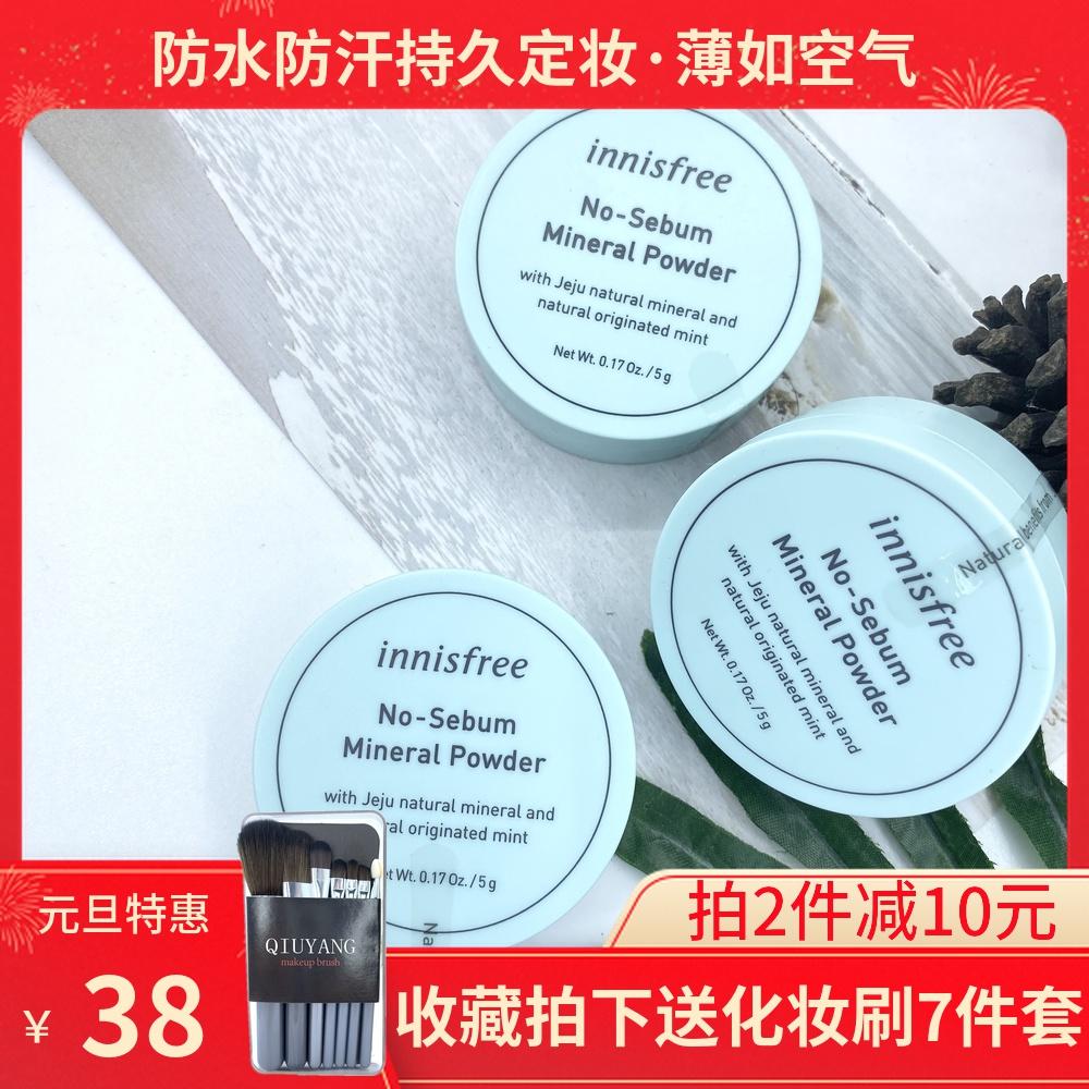 韩国 innisfree悦诗风吟散粉定妆粉专柜正品持久控油遮瑕防水蜜粉图片