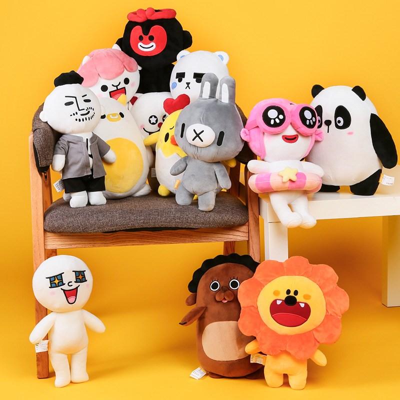 同道大叔毛绒公仔十二星座娃娃女生毛绒玩具抱枕玩偶生日生日礼物
