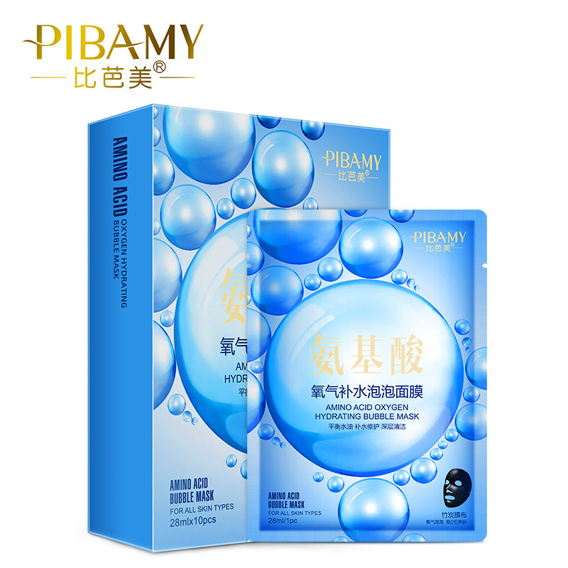 热销0件正品保证比芭美氨基酸竹炭呼吸氧气泡泡面膜深层清洁控油保湿泡泡面膜