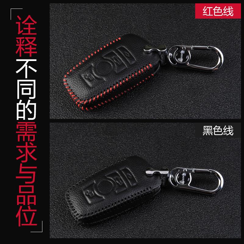 迪加伦宝马5系7系6系GT525li3系320liX3X4汽车真皮钥匙包套壳扣