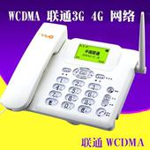 插卡电话机无线座机电信移动联通铁通家用办公老年人4G5G录音固话