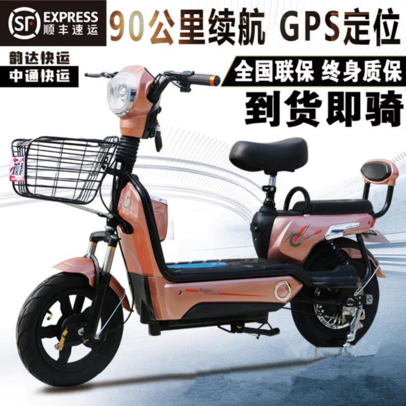 11-09新券单人电动自行车女轻便小型的女孩子老年母子车学生款户外女款工地