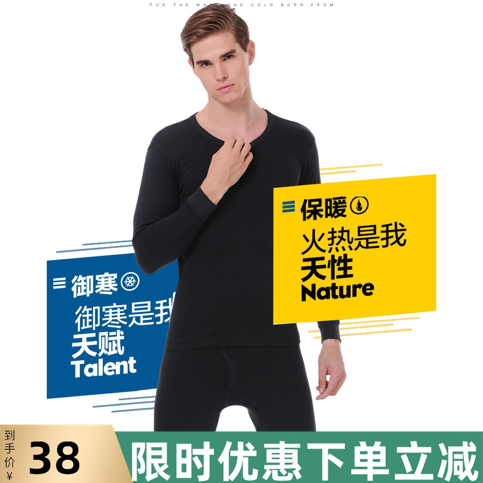 Yihua mens all pure cotton sweater, autumn clothes, autumn pants, round neck foundation, thin warm underwear set