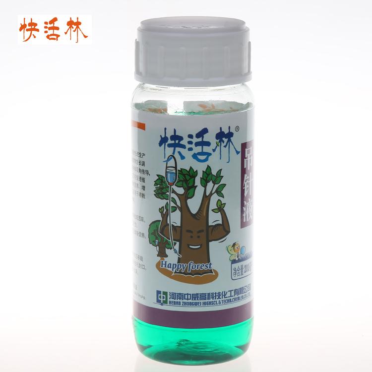 厂家直销补充树木营养提高移栽成活率中威快活林吊针液浓缩原液