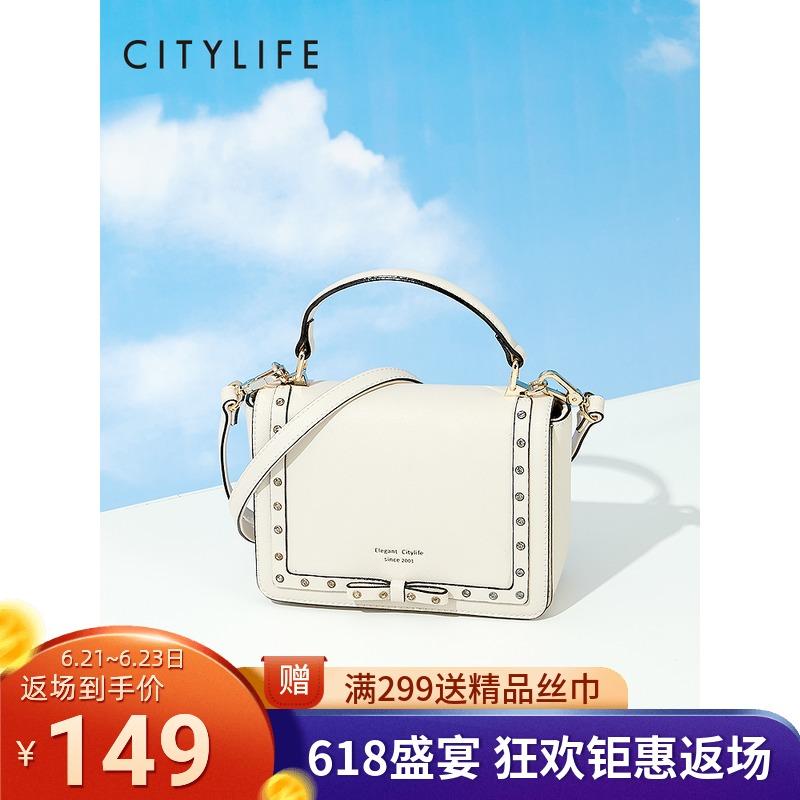 Городские сумки и рюкзаки Артикул 565393881567