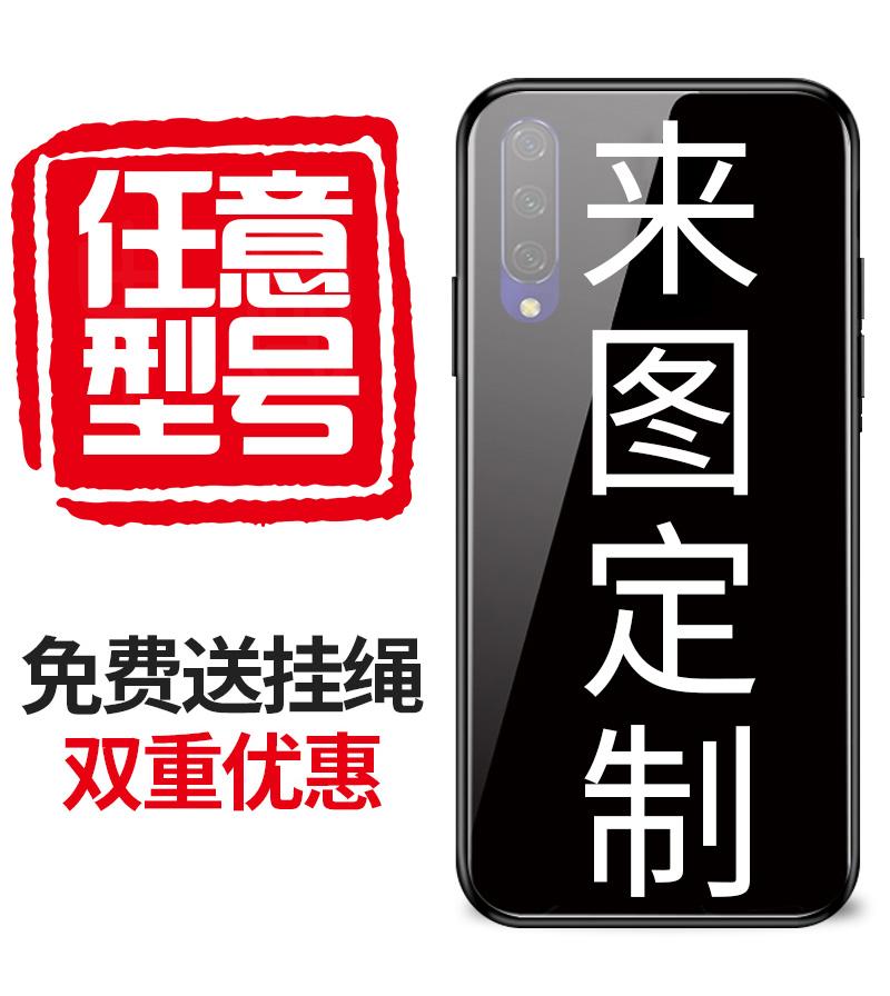 限时抢购小米cc9e手机壳定制小米CC9手机壳美图定制版个性创意k20pro来图定制红米