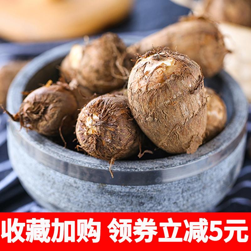山东小芋头芋艿子 农家自种特产粉糯香芋艿新鲜蔬菜应季毛芋仔5斤