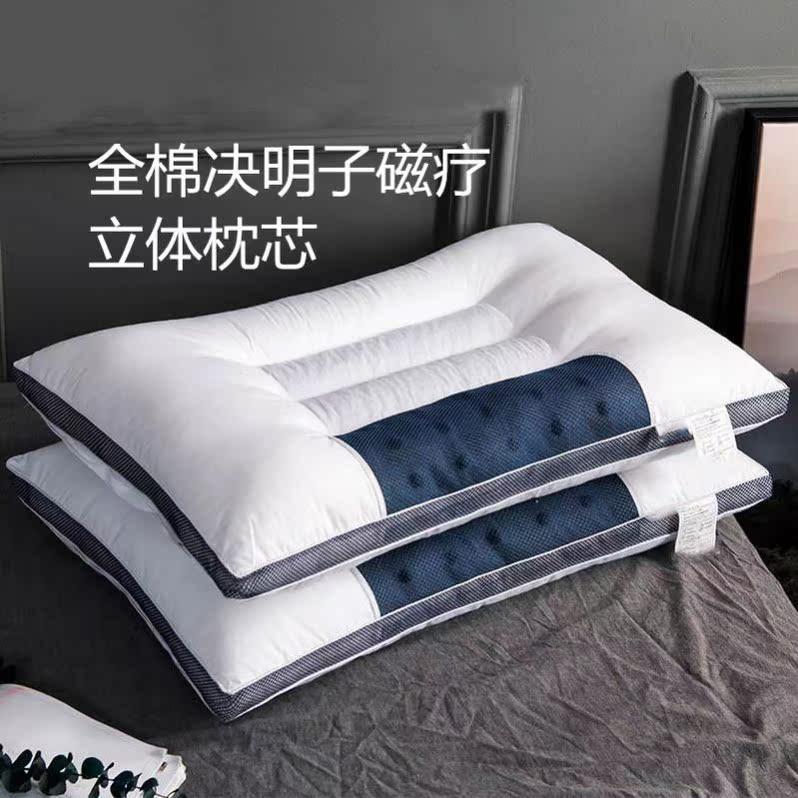 健康儿童枕助眠枕四季养生枕头芯劲椎护颈枕头睡眠呵护枕家用磁疗