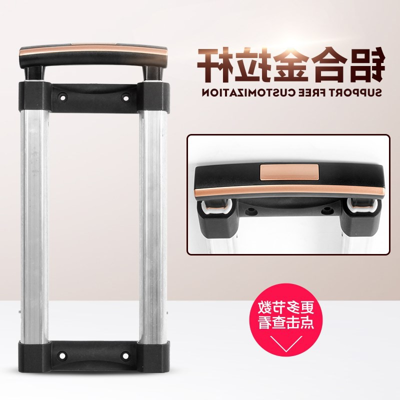 Global shopping luggage trolley accessories trolley accessories trolley accessories trolley luggage accessories pull rod accessories