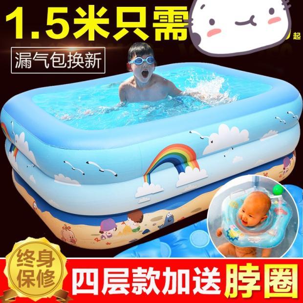 券后38.00元便携最小游泳馆婴儿浴缸打开玩具水池加厚型中号儿童游泳池可折叠