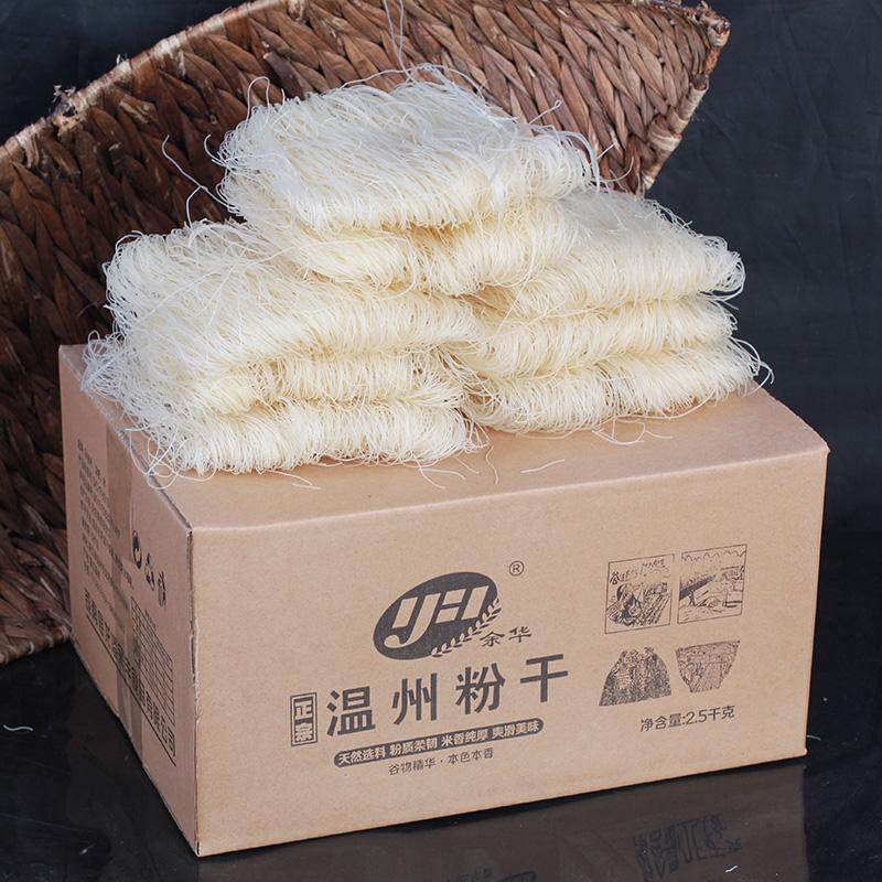 温州特产 粉干5斤装小吃福建苍南炒米粉炒米线速食食品东莞细粉丝