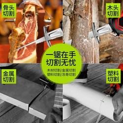 阀木锂电往复锯电锯充电式电链锯手电据伐木锯手提家用小型安全
