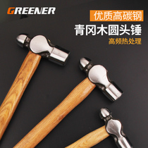 Danyu round head hammer wooden handle nipple hammer Hammer Walnut household hardware installation small hammer safe escape hammer