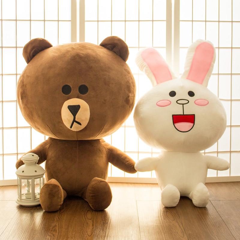 公仔生日萌毛绒迷你女生超大50cm玩具70cm大号送女友熊娃娃布朗熊