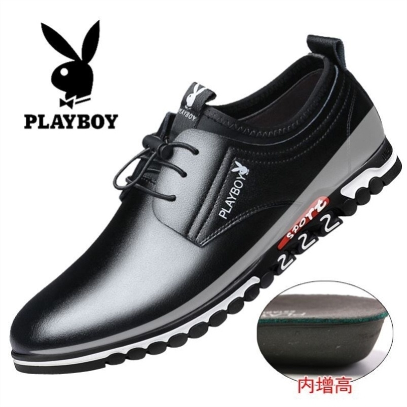 Playboy leather shoes mens business dress youth Korean fashion British block spring casual leather mens shoes