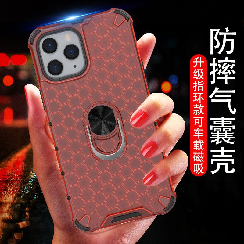 苹果手机壳12iPhone12/12Pro/12Promax防摔全包隐形指环手机壳