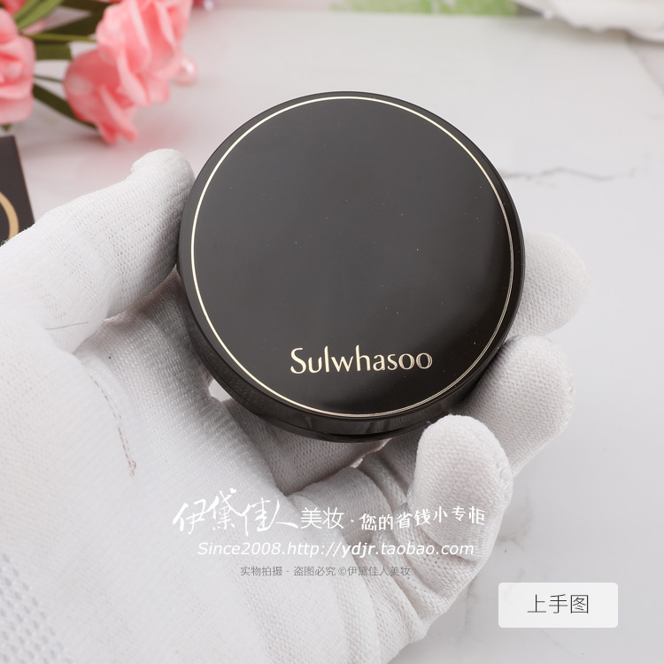 Snowflake show air cushion foundation liquid to beauty, beautiful, white, nourishing, concealing, concealing, nude make-up, 5g, Q