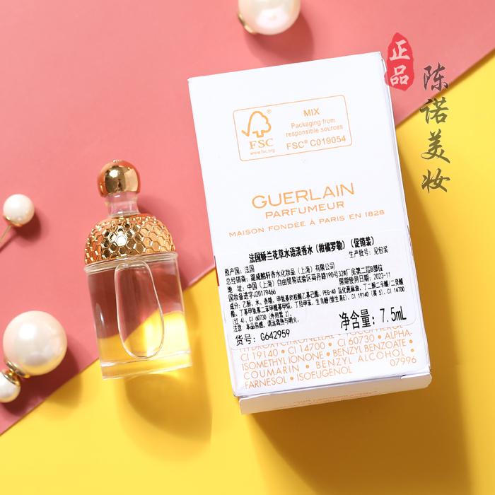 Guerlain flowers, water, Eau De Toilette, Citrus Basil 7.5ml, fresh citrus scent Q edition.