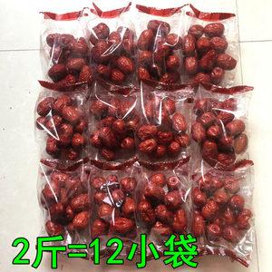 领5元券购买红枣1000g新疆灰枣若羌红枣免洗即食独立小包装非特级和田大枣