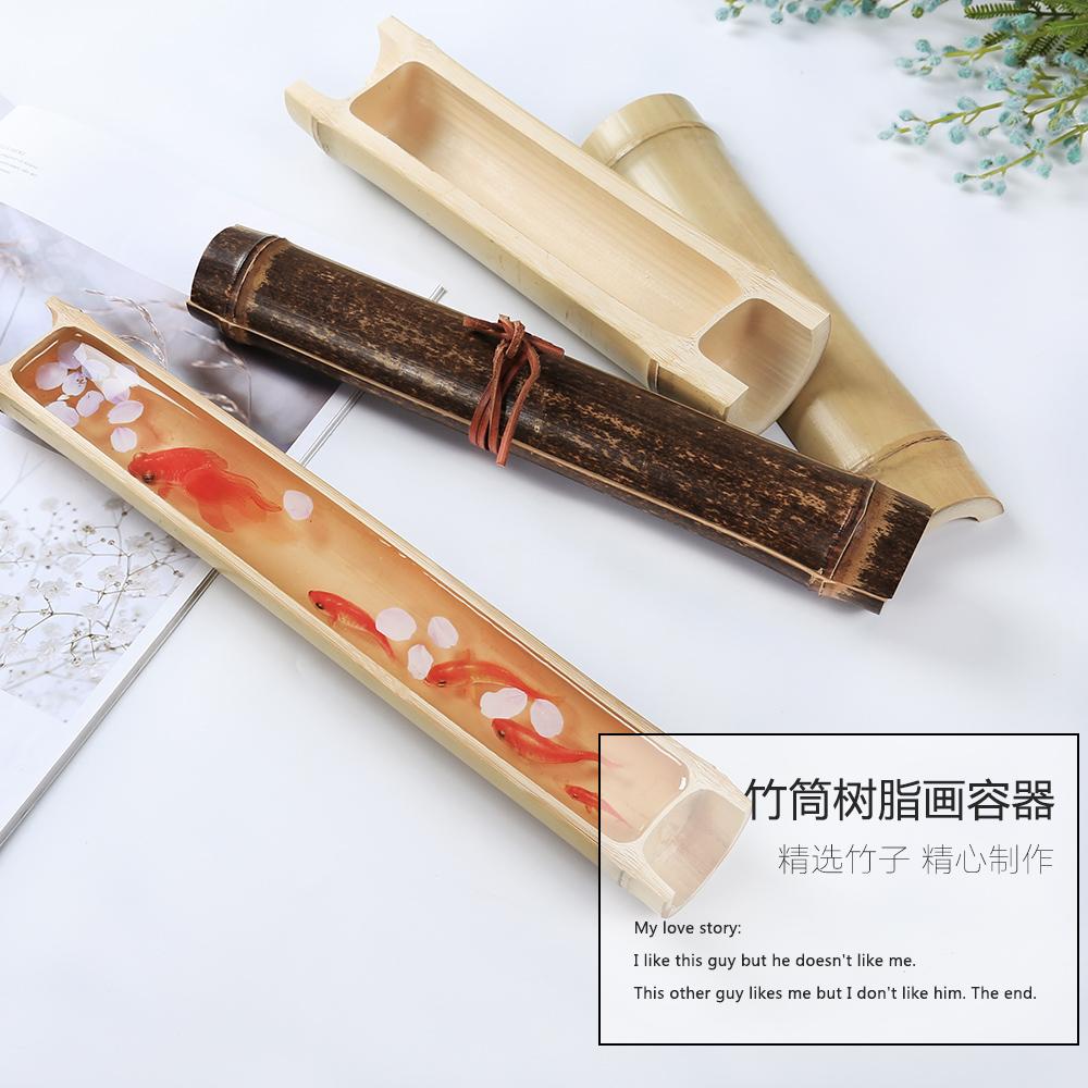 秋兰DIY水晶滴胶3D树脂画金鱼ab胶环氧树脂胶竹-黄竹白毫(秋兰饰品旗舰店仅售22.9元)