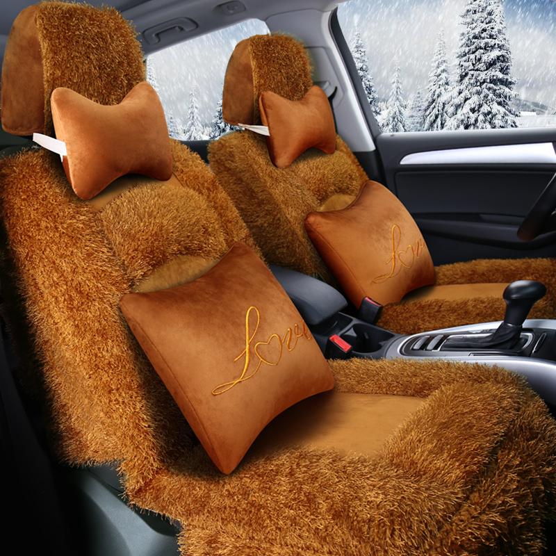 汽车座套保暖短毛坐垫冬季毛绒全包围布羽绒汽车通用五座小车座垫