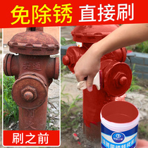 Water-based exemption rust paint with rust conversion primer iron embroidery converter railing Iron door metal antirust Paint