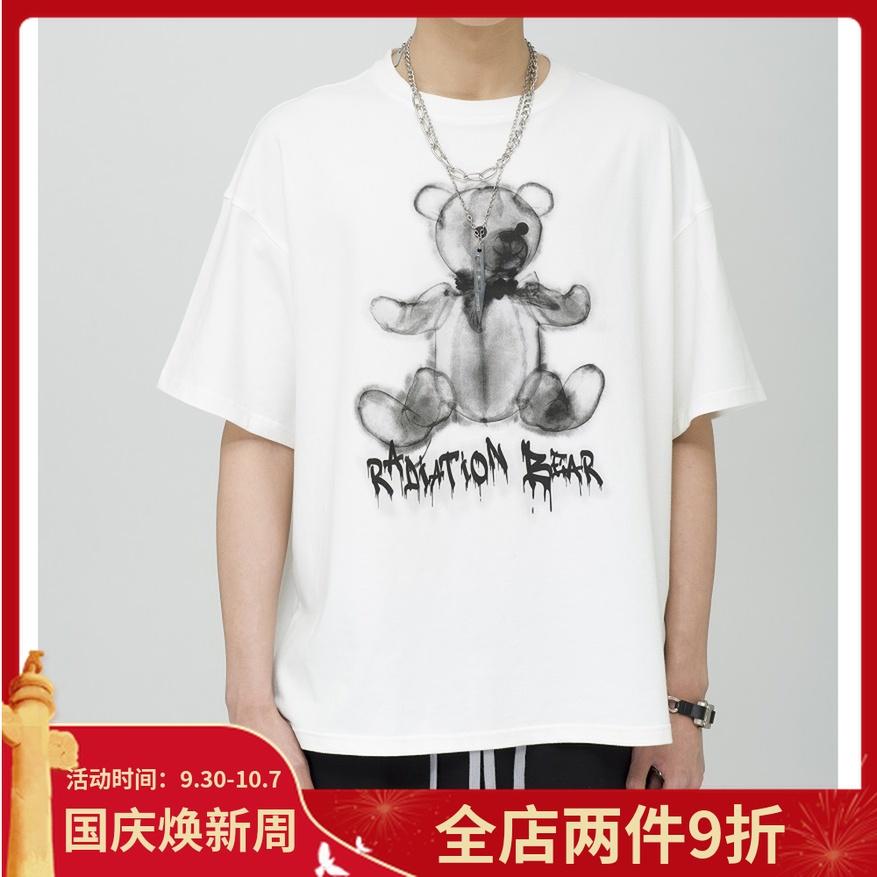 118.00元包邮【tourniquet官方店】嘻哈潮牌t恤