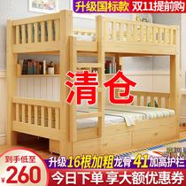 全实木儿童上下床双层床高低床子母床成年大人两层双人上下铺木床