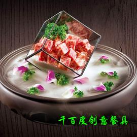 意境菜餐具干冰冒烟分子料理创意菜盘子个性特色酒店火锅创意餐具