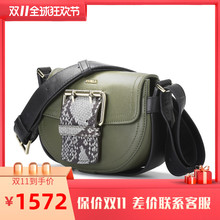 Furla / Fula women's bag fashion trend women's hashtag snake pattern cover buckle contrast Crossbody one shoulder saddle bag