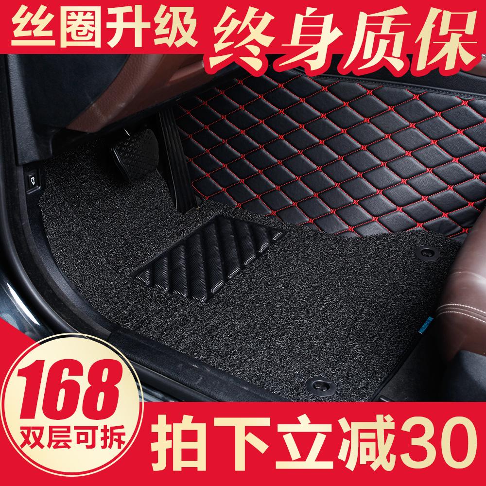 Вокруг проволочная петля автомобиль тахта специальный эксель GS4 солнечный sylphy (nissan) карола xrv jetta sagitar гражданский H6