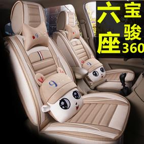 宝骏360四季商务车六座卡通坐垫套