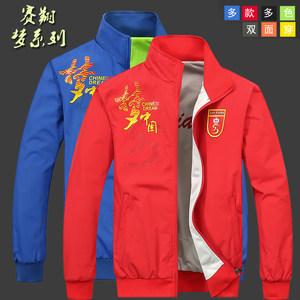 春秋男夹克双面穿红色男士两面外套青年休闲男装上衣时尚帅气潮流