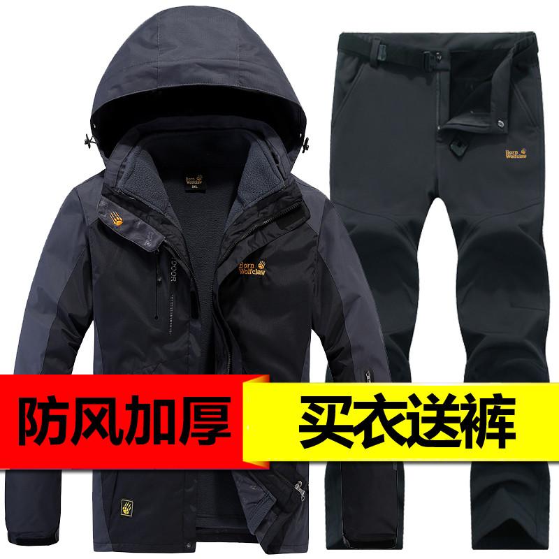 Термосберегающая одежда / Одежда из флиса Артикул 562192507856