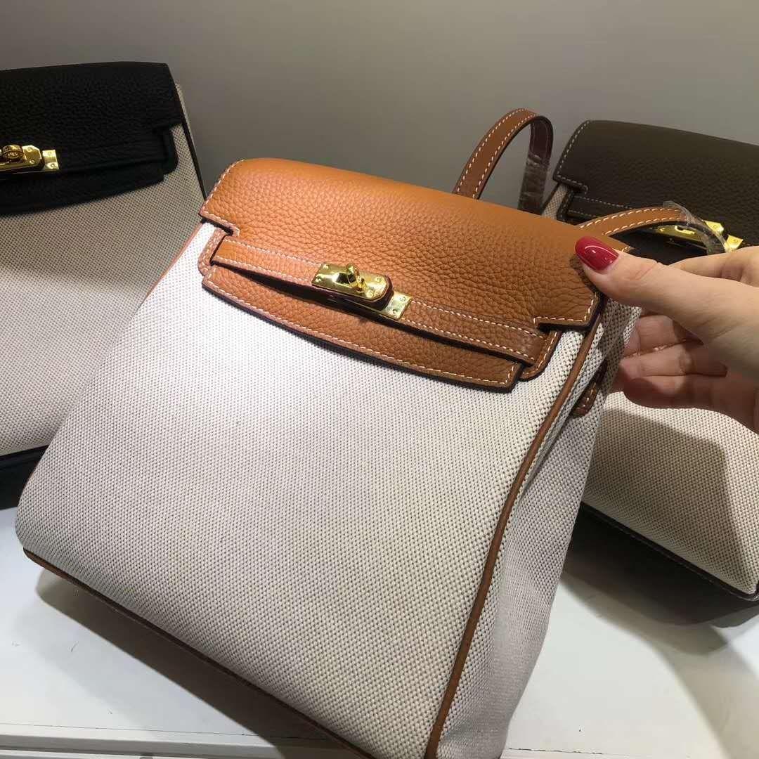 双肩包女2020新款旅行背包大容量时尚休闲书包软皮时尚凯利包