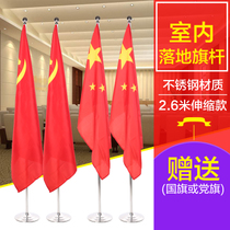 2.6 m Telescopic meeting room flag pole landing flagpole office inside flag seat decoration stainless steel National Party flagpole