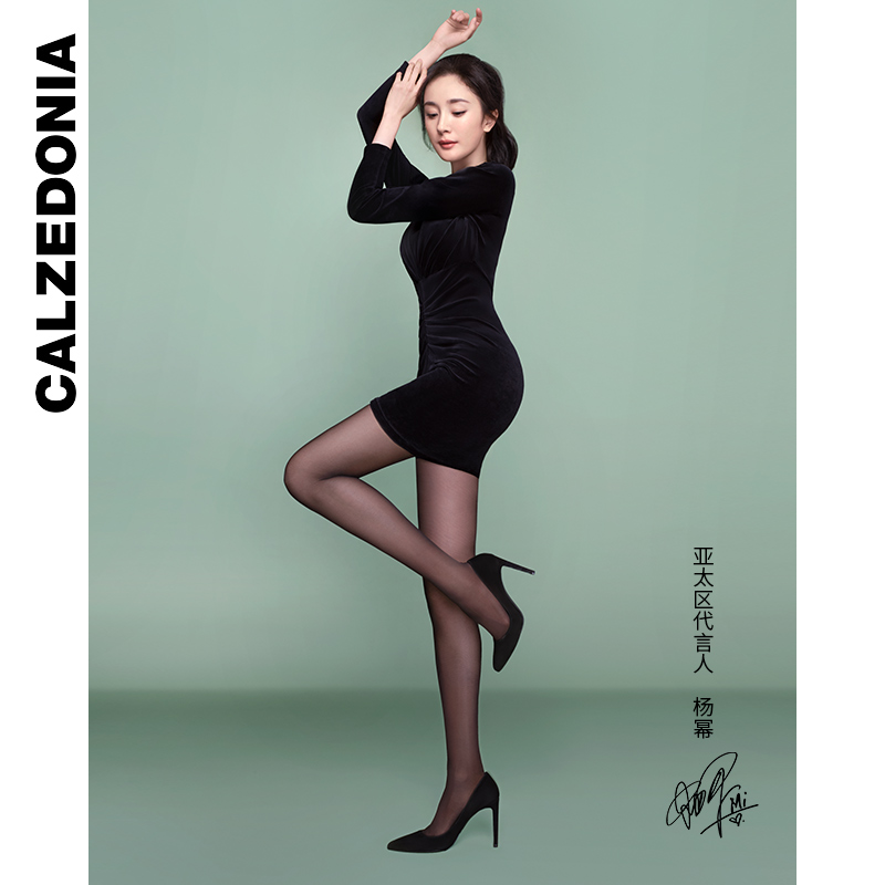 Calzedonia Yang Mi's same 30d multi color silk stockings women's thin pantyhose summer black stockings lic038