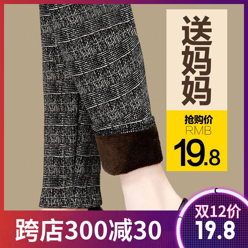 中老年人外穿加絨加厚打底褲秋冬季保暖褲大碼媽媽裝中年花女褲子