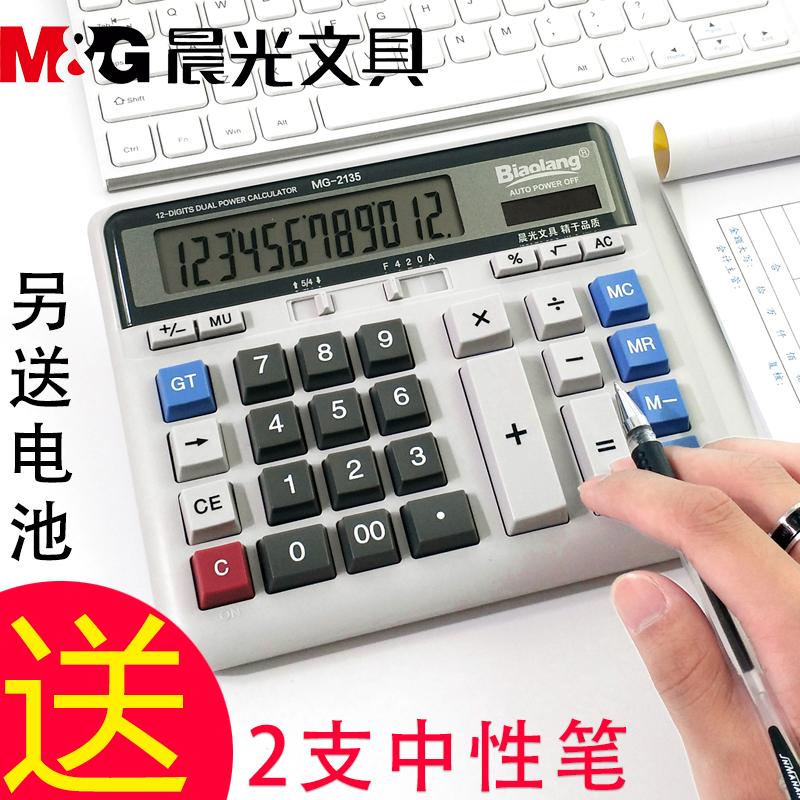 Калькуляторы Артикул 556891681648