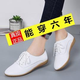 2020春爆款牛筋软底女鞋真皮小白鞋妈妈软皮鞋浅口休闲鞋平底单鞋图片