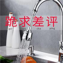 家用洗菜盆水龍頭防濺頭接頭可旋轉廚房水嘴噴頭花灑萬向龍頭洗碗