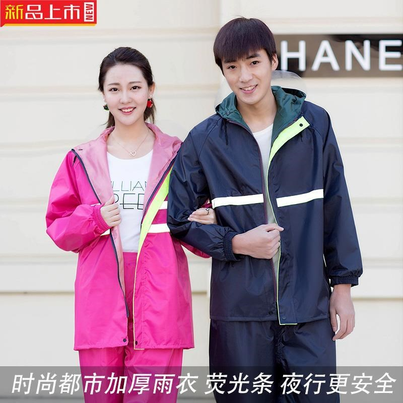 Split raincoat adult suit slim woman mens safety whole body single layer two-piece set womens environmental protection fashion split