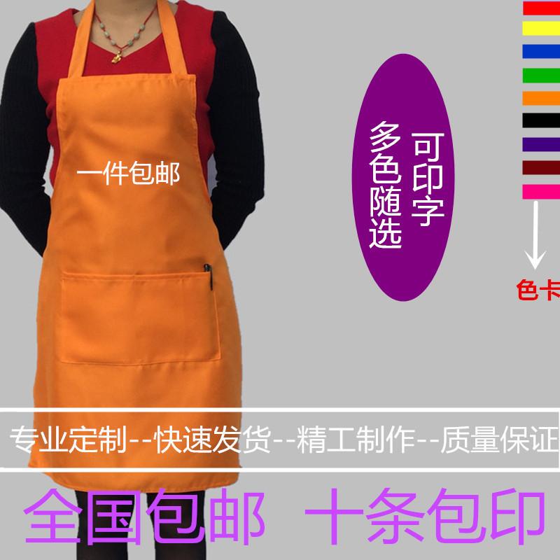 纯色广告围裙订制透气定做印logo定制围腰服务员印字