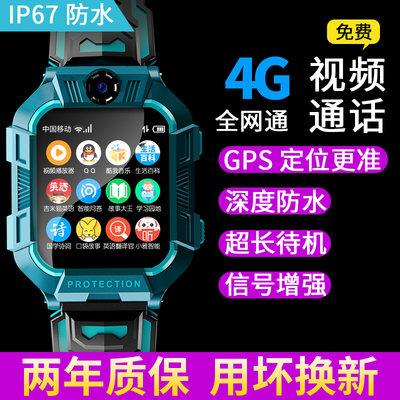 天才儿童电话手表智能定位多功能4g