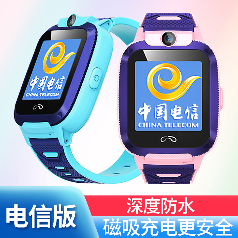 Детские часы Артикул 595635376126