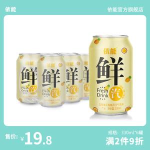 依能含汽苏打水无糖330ml*6罐装柠檬百香果青瓜多口味0卡0脂肪0糖