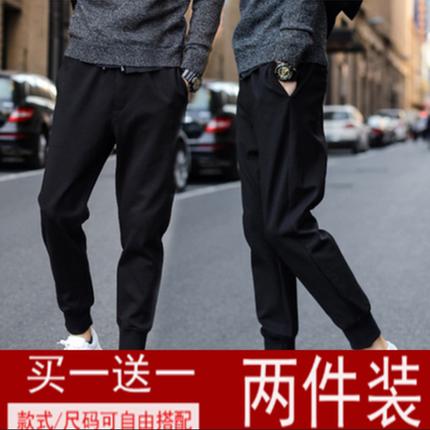 夏季男士加肥加大码5xl宽松运动裤